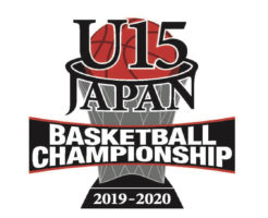 U15全国バスケットボール大会選手権ぷて